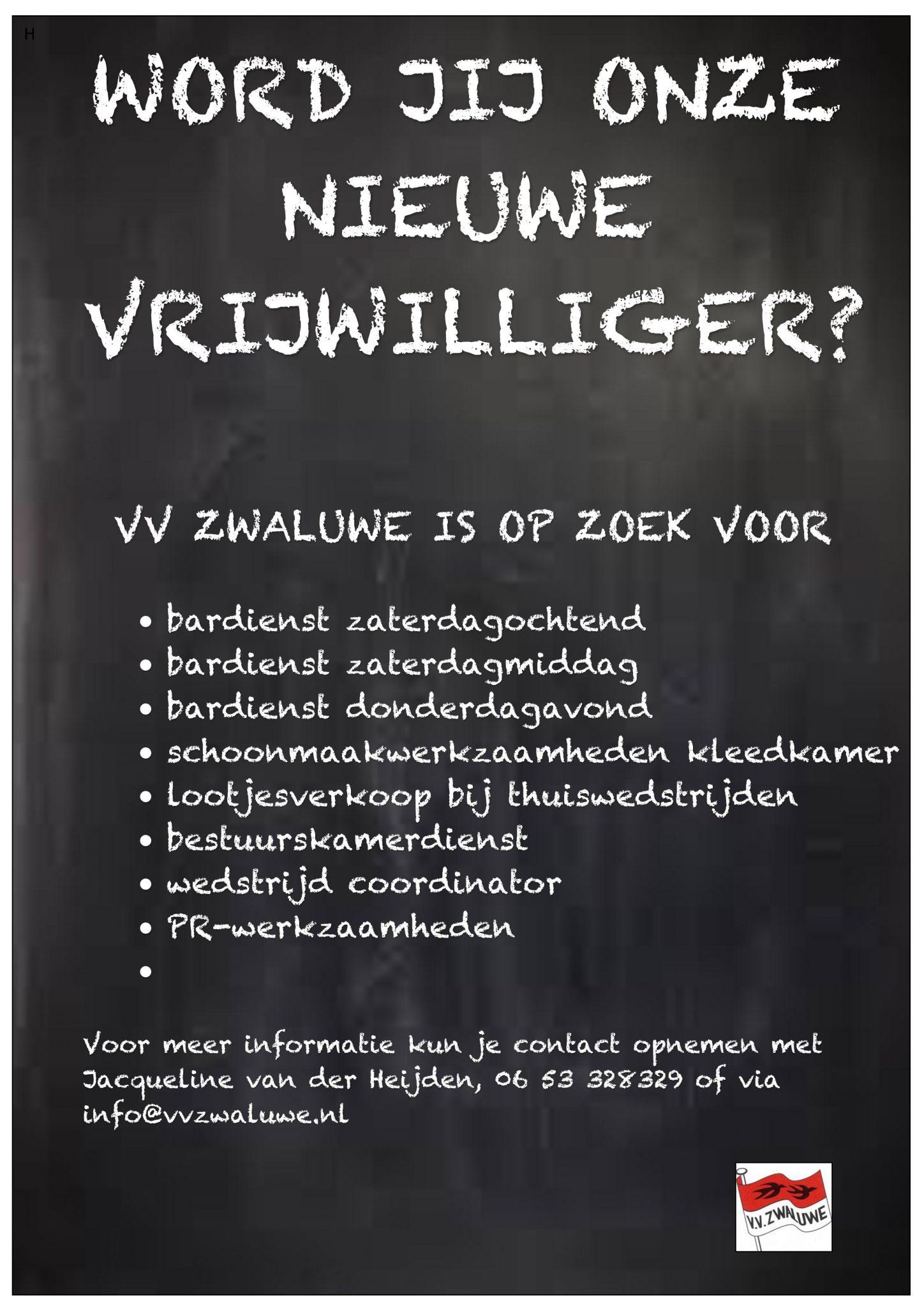 Word jij onze nieuwe vrijwilliger?